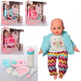 Кукла LD69006B-D (18шт) 36см,мягконаб,звук,соска,бутылоч,погремушка,2вид,бат 30-33,5-17 53129