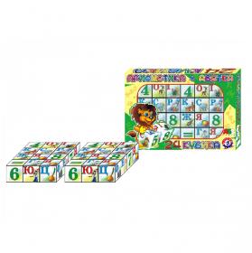 """Кубики """"Абетка + Арифметика ТехноК""""  арт.2728 57700"""