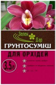 Грунтосуміш для орхідей 3,5л (35667 )