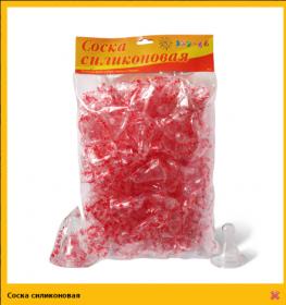 Соска силиконовая для бутылочки (S,M,L,+) (100 шт. в упаковке) 011  (38078)