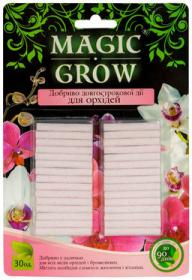Добриво палочки для орхідей Чистий  лист 10шт/уп 43546