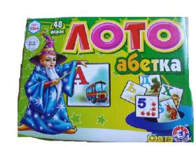 Абетка-лото СКАТ Картоний набір  х25шт 53060