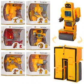 Трансформер D622-H092 робот+стройтехника,10см, 7видів, в кор, 10-12-9 53164