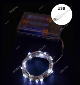 Гирлянда - Роса на батарейках+USB 100 LED, 10м, білий 1978-03 (50488)