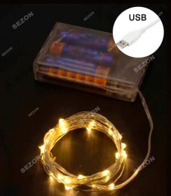 Гирлянда - Роса на батарейках + USB 100 LED, 10м, білий теплий 1978-07 (50489)