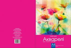 Папір для акварелі А4 10 арк. в картонній папці (папір 200 гр./м2), 1/20 38367