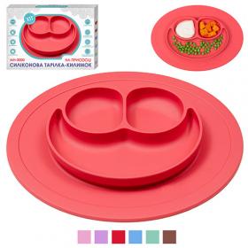 Тарелка порционная детская силиконовая 27х20х2см MH-3000 (72шт)53916