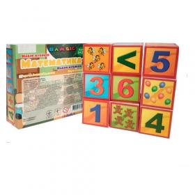 Кубики МАТЕМАТИКА арт 0429 52250