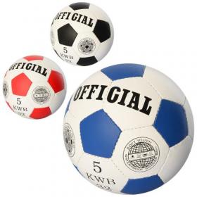Мяч футбольный OFFICIAL 2500-203 размер5,ПУ,1,4мм,32панели, ручн.работа,280-310г,3цв, 45344
