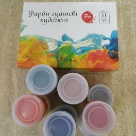 Гуаш художня 11 кольорів 30 см3ТЕ12063 53399