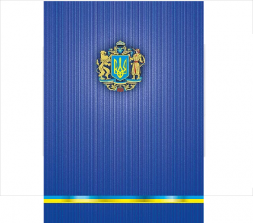 Блокнот А4 96 арк Укр. симв. кліт.оф.(тв. лам. обл), BM.2400-38 53696